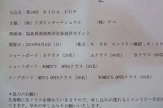 DSCF7233.jpg