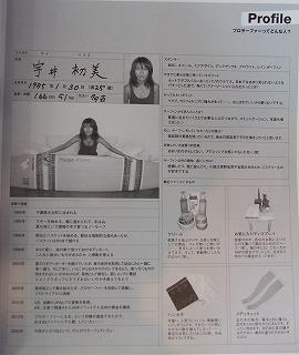 DSCF7396.jpg